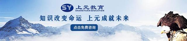 吴江办公自动化培训学校