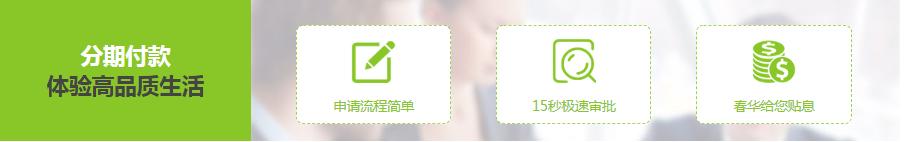 春华淘宝M5-视觉营销培训班