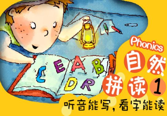 沈阳平成外语学校
