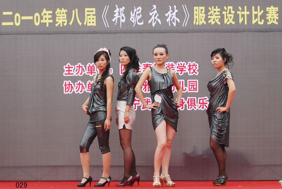 宁波四季春童装设计打样培训