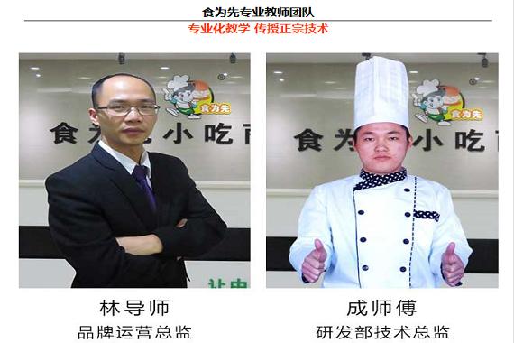 食为先学隆江猪手饭技术