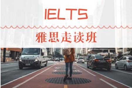 郑州新航道澳门最大娱乐场,强化6.5分8人班是全日制上课吗?