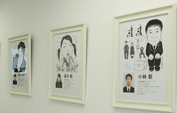 宁波商务日语培训