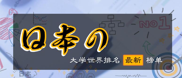 宁波日本留学培训
