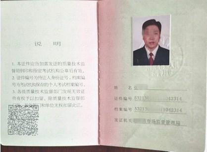 叉车培训 四川申请报名考叉车特种设备证要多少钱