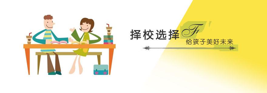 小升初课程辅导_上海哪些课程辅导机构好