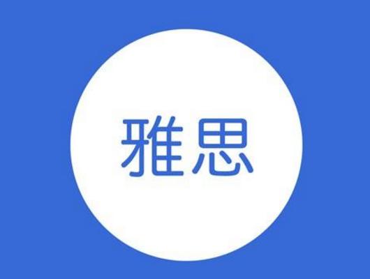 沈阳奈亚雅思培训学校,沈师校内授课