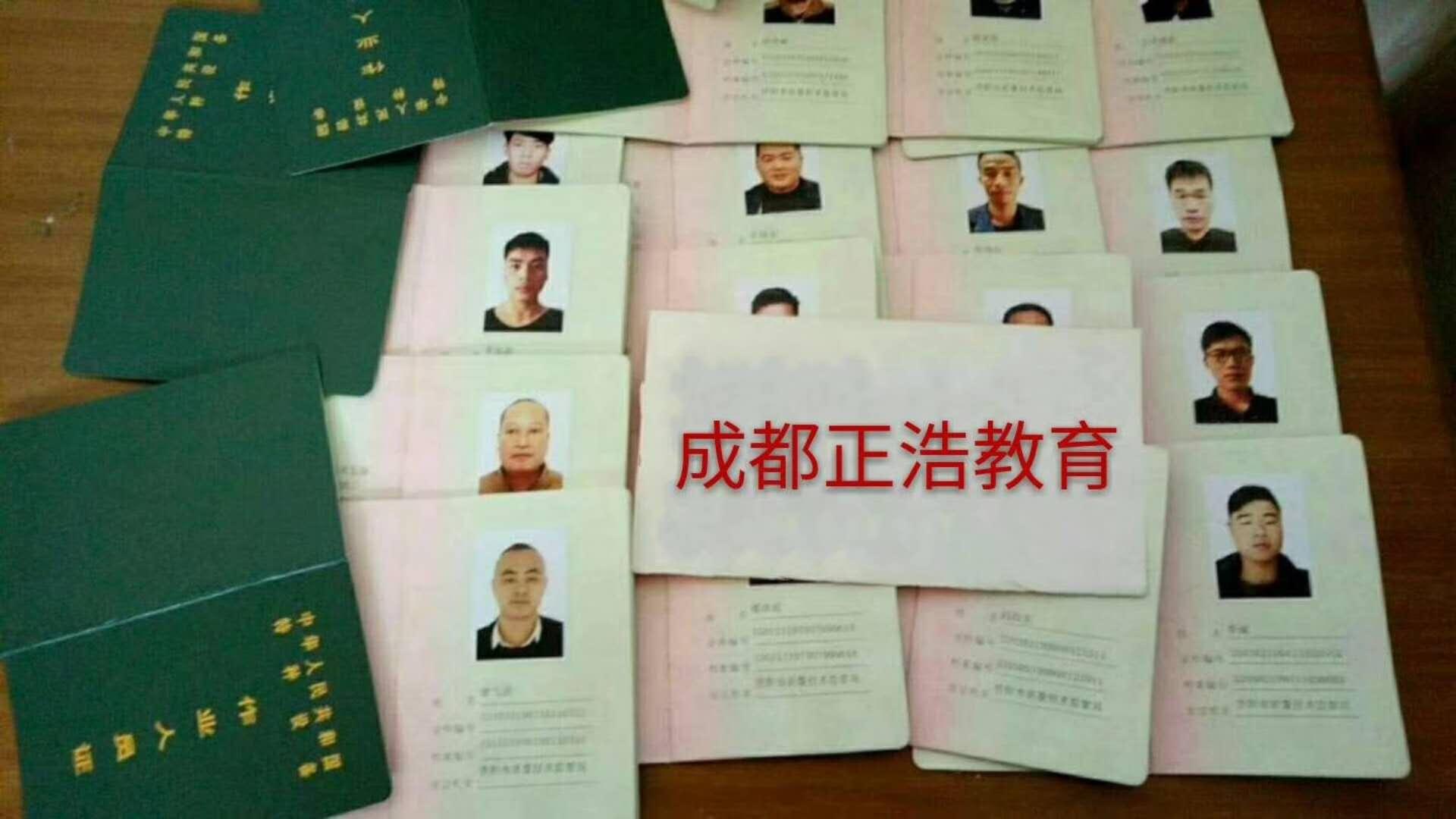 叉车驾驶证(叉车证)在成都市申请办理的条件和报名流程