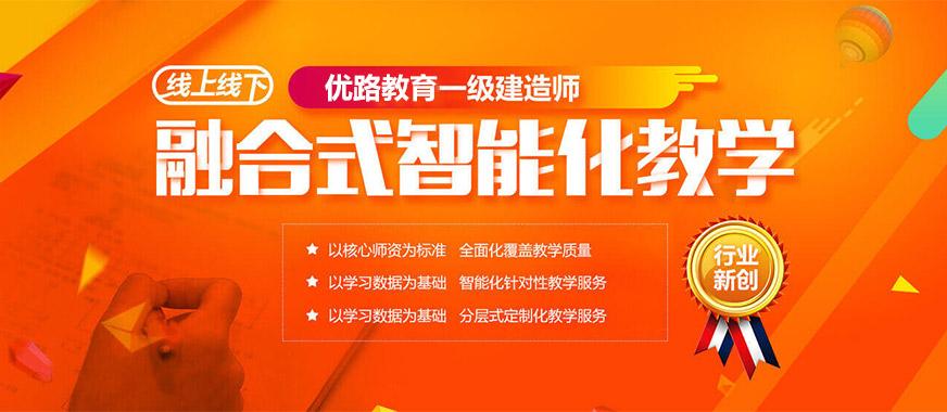 如何备考重庆2019年一级建造师考试