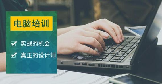 昆山网页设计师认证班