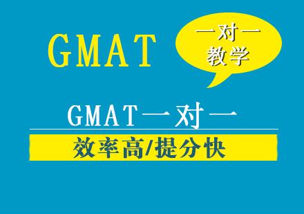 GMAT一对一培训-上海沃邦教育