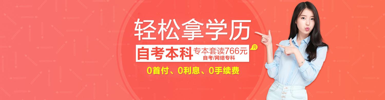 北京新世界教育怎么样