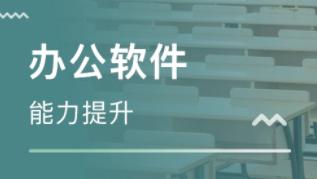 青岛山木学校计算机培训怎么样