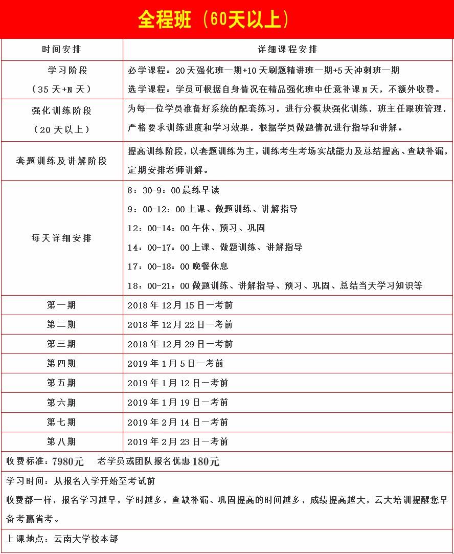 蓬安县公务员考试_公务员报班有用吗_公务员考试报班退钱_微信公众号文章