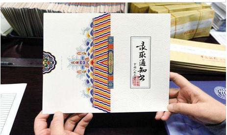 2019年云南财经大学函授开学时间