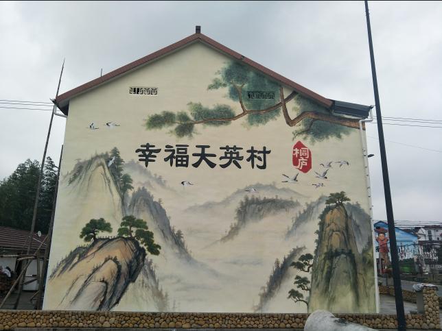 南靖墙画、南靖彩绘壁画的造价