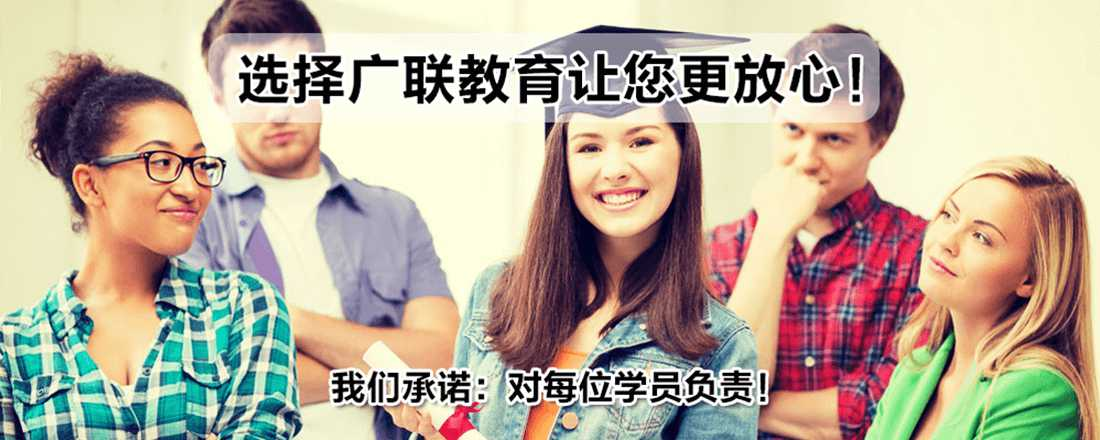 义乌市广联职业技能培训学校