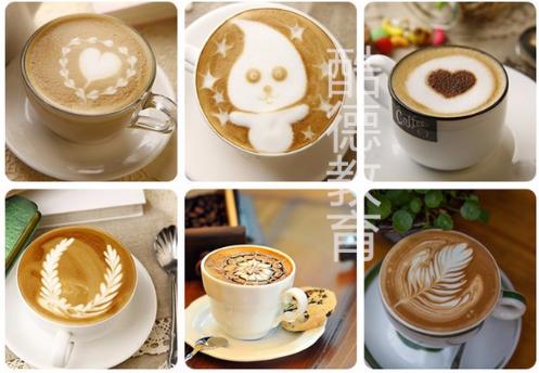 杭州酷德教育咖啡拉花培训
