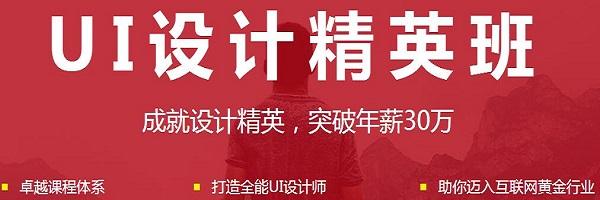 张家港UI视觉设计培训学校哪个好英语书字体设计图片