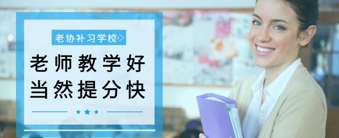 2019年云南师大附中老协补习学校本科上线率