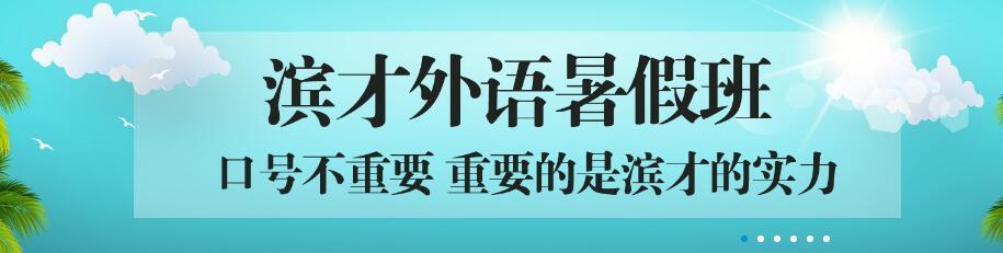 哈尔滨高考日语培训都什么价位?