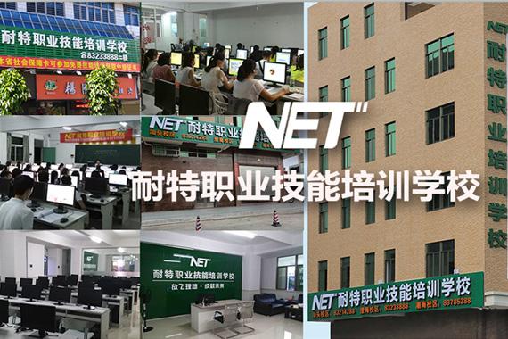 汕头潮南峡山办公电脑培训 -峡山电脑培训中心