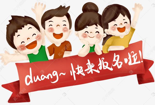 楚雄大姚县2019年初中毕业生快来领你们的录重点初中的丰台区图片