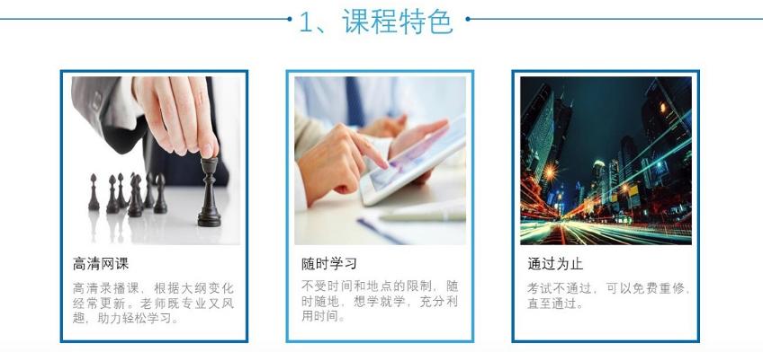 台州CMA培训哪个学校好?