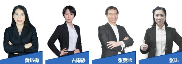 广州朗阁雅思名师阵容