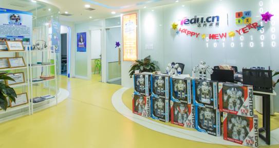 广州学习少儿编程哪家是好选择?