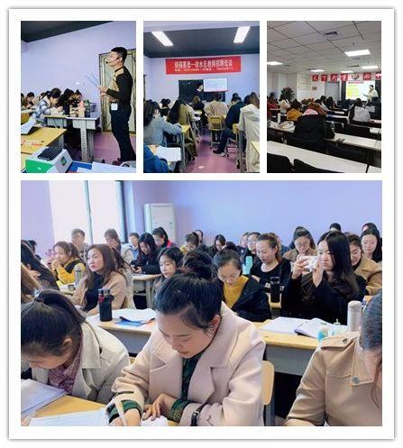 河北省较新教师招聘公告