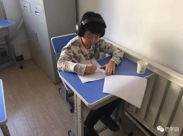 沈阳巴学园儿童注意力训练课程