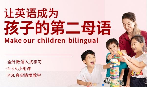 长沙市少儿学英语哪里好