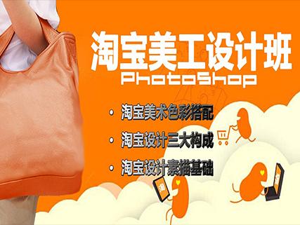 哈尔滨淘宝美工、模板的设计、天猫网店设计