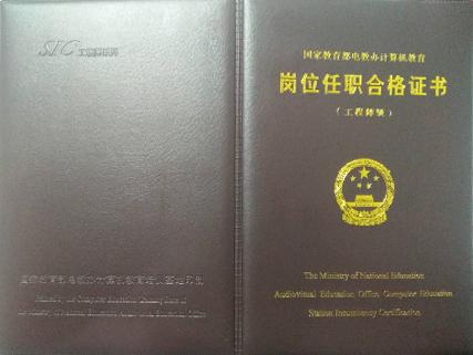哈尔滨国家开放大学报考、成人学历报考