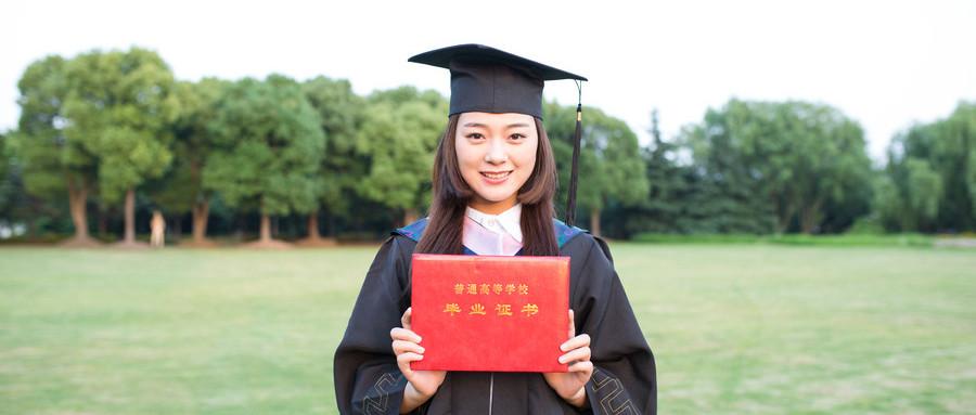 杭州日语N2培训