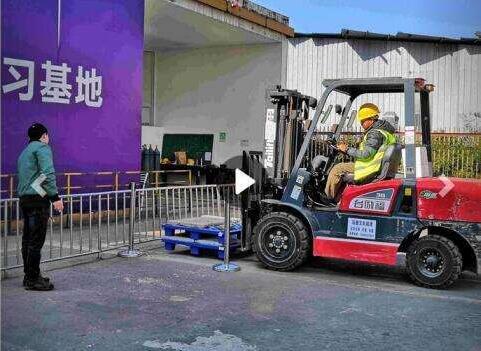 新津学叉车驾驶培训在哪里可以报名?