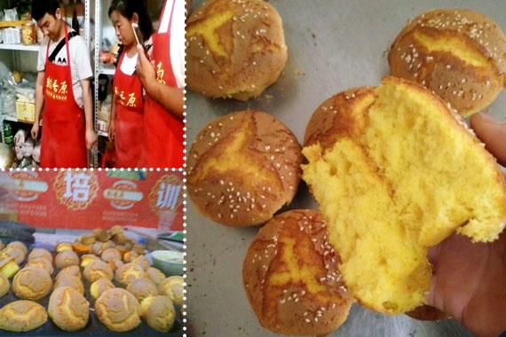 濟南蜂蜜南瓜糕小吃制作培訓口味新潮