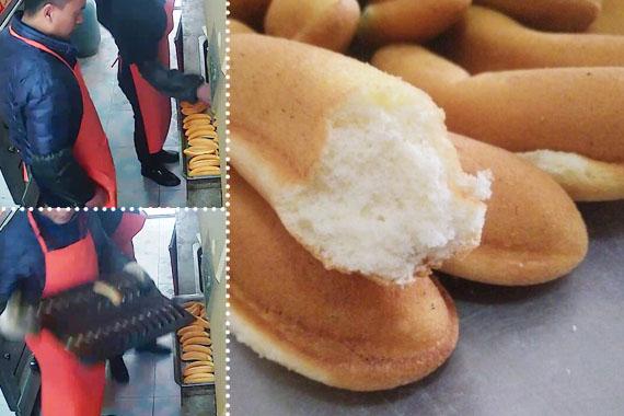 無水香蕉蛋糕配方0基礎學學成達到開店水平
