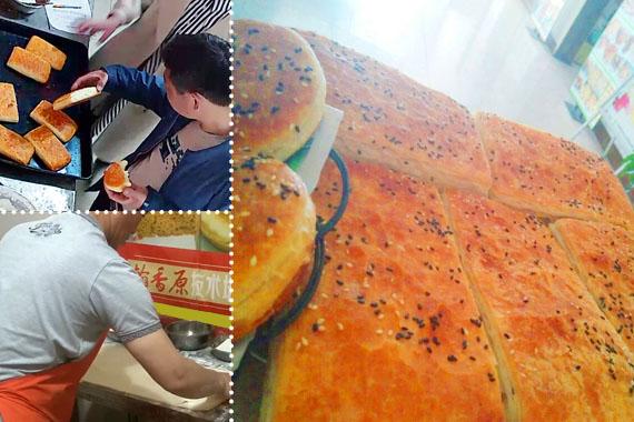 武漢老北京香酥芝麻餅多年培訓經驗流程標準化操作