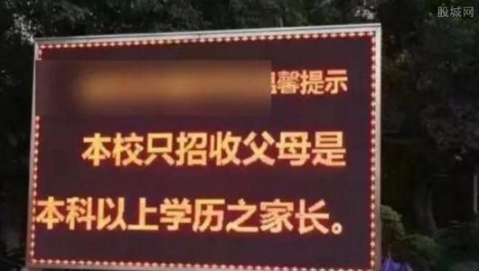 福建农林大学自学考试电子商务