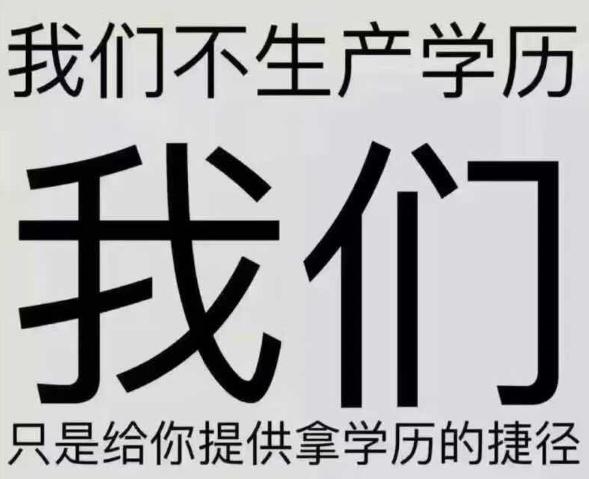 福建农林大学零售专业