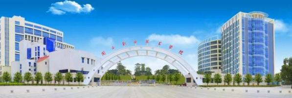 闽西职业技术学院函授报名流程