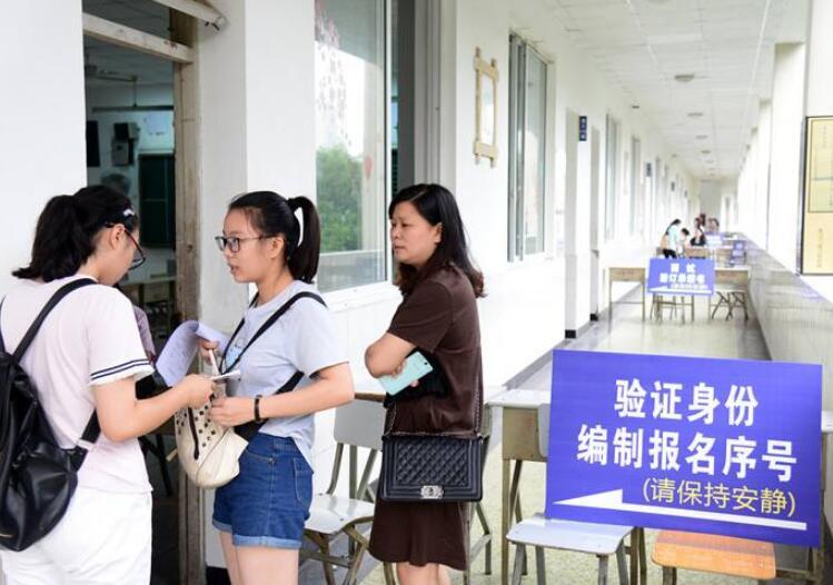 南昌铁航交通卫生职业学校