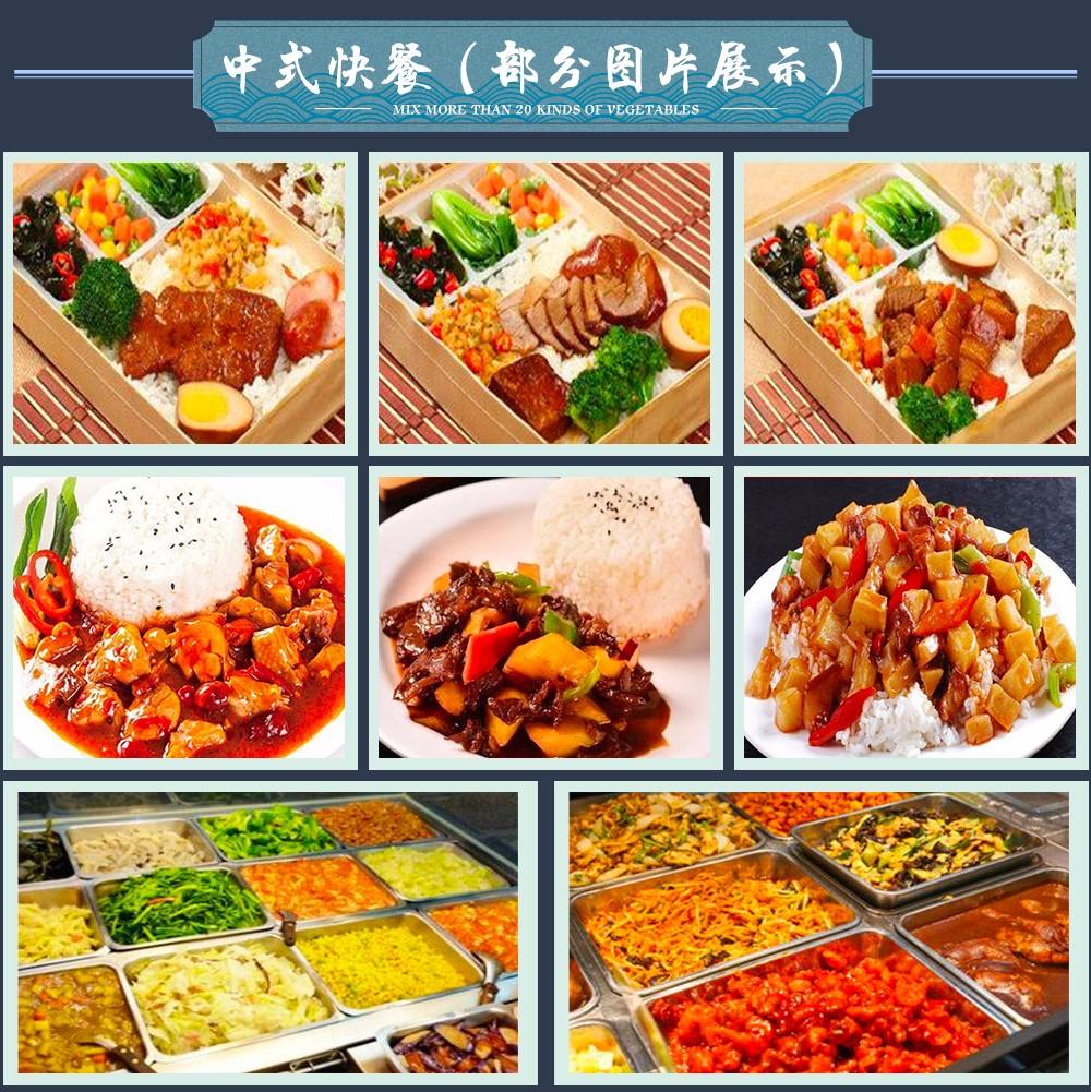 引航餐饮快餐小炒技术图片展示