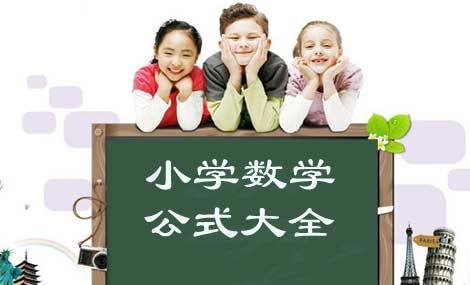 庐阳区小学数学一对一辅导班