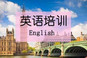 合肥高一英语一对一辅导哪里有