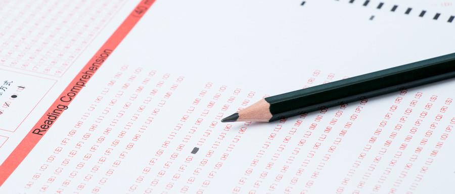 小港中级会计师考证培训