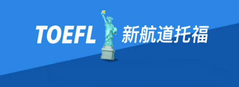 太原托福100分千亿国际娱乐qy966价格