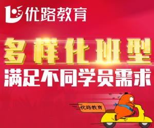 南通健康管理师龙8国际娱乐首页学校